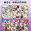 Thumbnail: 《如果历史是一群喵》火爆获奖历史漫画春秋战国篇到隋唐篇(全套7册)