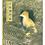 Thumbnail: 精装硬壳《小狐狸阿权》爱心树世界杰出日本绘本
