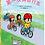 Thumbnail: 《第一次骑自行车》畅销平装绘本