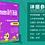 Thumbnail: 《学而思秘籍:一学就会语文阅读专项突破》小学3-6年级小学语文辅导书阅读阶梯训练(选择1本)