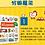 Thumbnail: 精装《0 -4岁幼儿认知小百科》中英双语全系列日本销量超过150万册(全套3册)