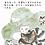 Thumbnail: 《活了一百万次的猫》一本超越了时代的读100万次也不会厌倦的经典名作
