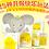 Thumbnail: 《小鸡球球成长系列:和小鸡球球一起玩》超级大咖'萌神'畅销立体绘本翻翻书(全套6册)