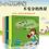 Thumbnail: 《小小物理学家》2-7岁物理趣味学习绘本(全套8本)