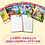 Thumbnail: 分级阅读《迪士尼我会自己读》风靡世界儿童自主看书故事书5-8级(选一级)
