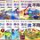 Thumbnail: 小红帆《挑战你的大脑系列:趣味找不同》主题颜色/图形/生活/故事/动物/植物/科学/综合(选1本)