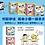 Thumbnail: 分龄阅读《米小圈上学记》畅销3000万册的小学生课外阅读让孩子学会写日记一二三四年级可选(每套4册)