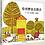 Thumbnail: 精装硬壳《母鸡萝丝去散步》信谊世界精选图画书