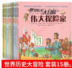 国学历史/诗歌成语