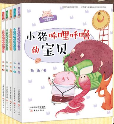 《小猪唏哩呼噜游戏故事书》学拼音识汉字读故事玩逻辑思维游戏6-10岁注音版(全套6册)