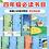 Thumbnail: 《四年级必读经典书目》(选一本)
