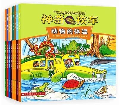 《神奇校车系列第六辑:蝴蝶的秘密》全球畅销3亿册的系列科普读物(全套12册)