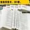 Thumbnail: 《影响孩子一生的世界名著》6-15岁经典名著 (全8册:小王子+昆虫记+尼尔斯+汤姆+格列佛+绿野+童年+神秘)