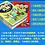 Thumbnail: 《燃烧吧大脑逻辑思维游戏》由[最强大脑]官方打造的 8-15岁小学生专注力记忆力逻辑思维训练书籍(共5册)