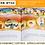 Thumbnail: 《牙齿大街的新鲜事》德国精选科学图画书