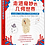 Thumbnail: 《走进奇妙的几何世界》6-12岁小学生有趣的生活数学的结合,数学科普绘本(共6册)