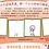 Thumbnail: 《可爱的鼠小弟》第一辑12册第二辑10册平装系列(选一辑)