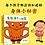 Thumbnail: 《身体有个小秘密》日本2-6岁幼儿健康知识卡通绘本图画书(全套8册)