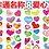 Thumbnail: 卡通儿童益智立体泡泡贴纸(随机发1单张)