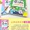 Thumbnail: 《马小跳爱科学:从神话到科学+读历史游天下》杨红樱趣味读历史学世界地理知识,7-12岁小学生启蒙科普科学书籍(全套4册)