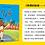 Thumbnail: 《小小化学家》2-7岁化学趣味学习绘本(全套8本)