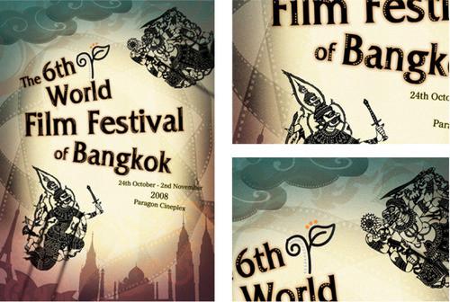 World Film Festival Bangkok