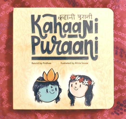 Ramayana Book - Alicia Souza