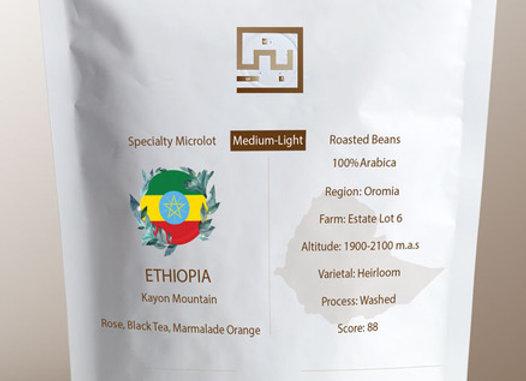 Ethiopian Kayon Mountain Blend