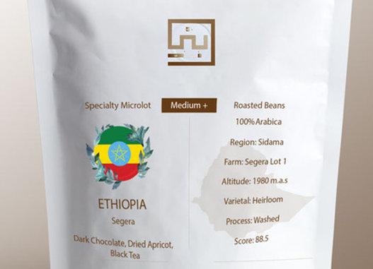 Ethiopia Segera