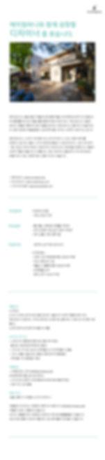 [2018에이컴퍼니] 디자이너 채용 공고2_ 20180713-03.jpg