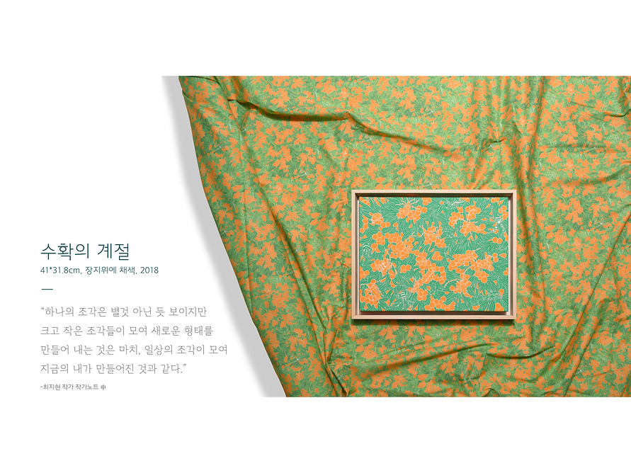 우산상세페이지-03.png