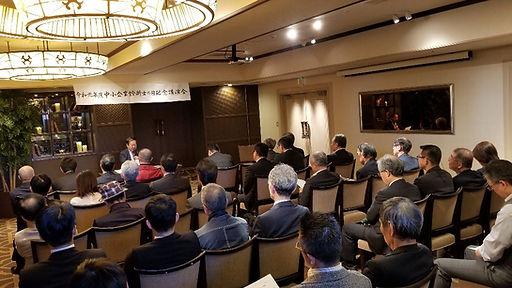 20191108 1診断協会講演会.jpg