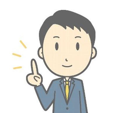 ■ 会 員 : 山下  弘文