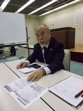 ■ 会 長 : 田中 博道