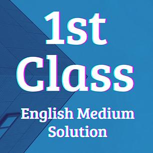 English Medium.png