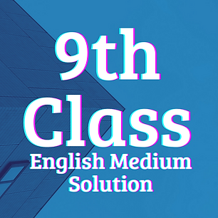 English Medium (10).png