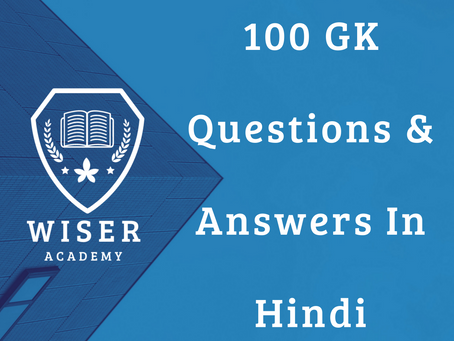 100 GK Questions & Answer In Hindi (Part 1)