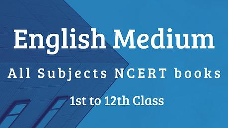 English Medium (27).png