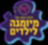 mayumana_summer-logo.png