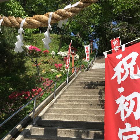 花巻神社一の鳥居からの景色.jpg