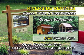 Photo of Riverside rentals' entry sign on the Powell River in NE Tennessee