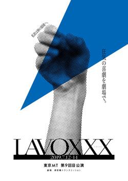 LOAVOXXX_omote