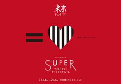 第7回公演SUPER ナイト・オブ・ザ・リビングルーム