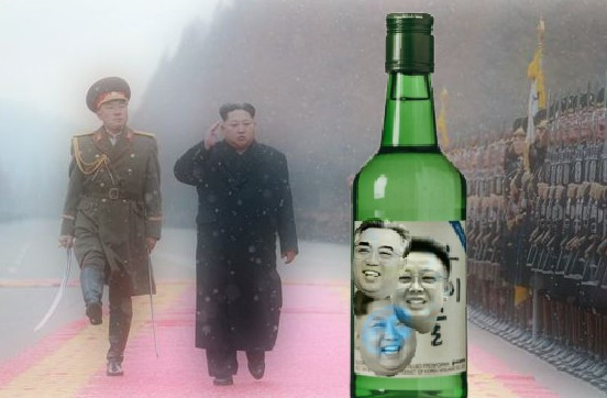 Kim Jong-un walks/salutes his military in the snow