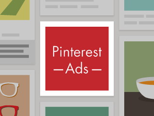 Learn How to Use Pinterest Ads