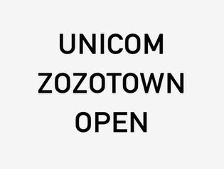 ZOZOTOWN 3/24にオープンします!