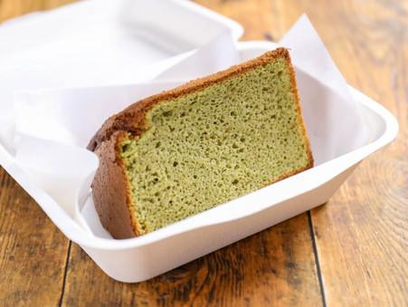 野草のシフォンケーキはいかが?
