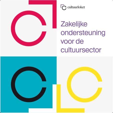Cultuurloket biedt zakelijke ondersteuning voor de cultuursector