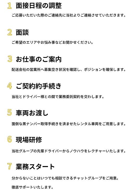 プライム会員LP (2).png