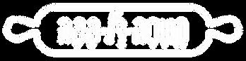 לוגו של הפיצרייה קאסה דל פפה רחובות - פיצה כשרה ברחובות עם הזמנות משלוח פיצה כשרה